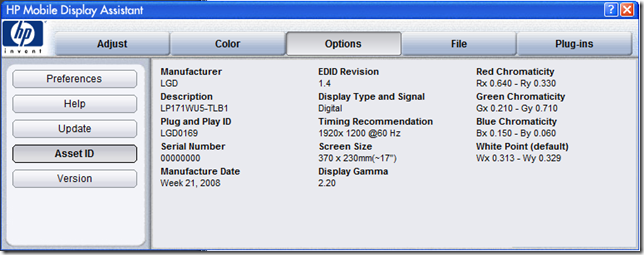 HP LG Display Information